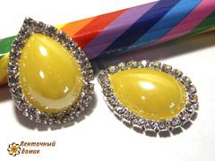 Камень-капля керамический в стразовом обрамлении светло-желтая