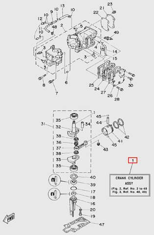 Двигатель в сборе  для лодочного мотора T5 Sea-PRO (2-1)