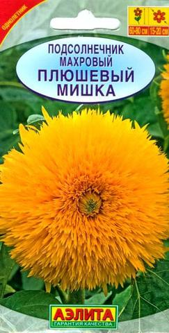 Семена Подсолнечник Мишка Тэдди, махровая, Одн