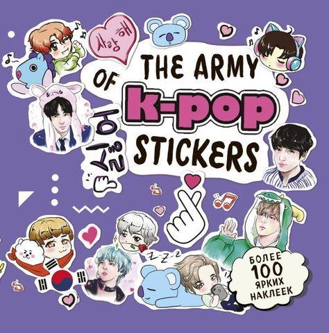 Стикербук The Army of K-POP stickers