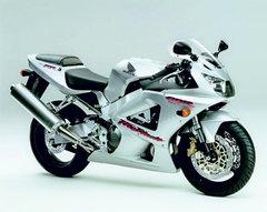 Набор наклеек Honda CBR 900 RR 01 (SILVER), наклейки на мотоцикл.