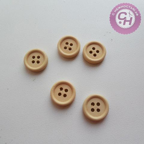 Пуговицы деревянные круглые, 1,5 см, 1 шт.