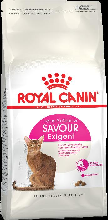 Сухой корм Корм для кошек, Royal Canin Savour Exigent, привередливых к вкусу продукта 16_savour_exigent_b1_ru_packaging_packshots_000006_2.png