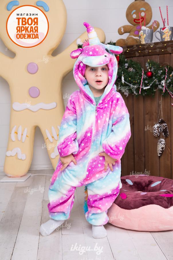 """Детские пижамы кигуруми """"Волшебный единорог (на молнии)"""" unicorn_cosm.jpg"""