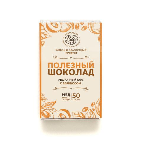 Шоколад молочный, 54% какао, на меду, с абрикосом