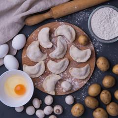 Вареники с картофелем и грибами (тонкое тесто) / 500 г