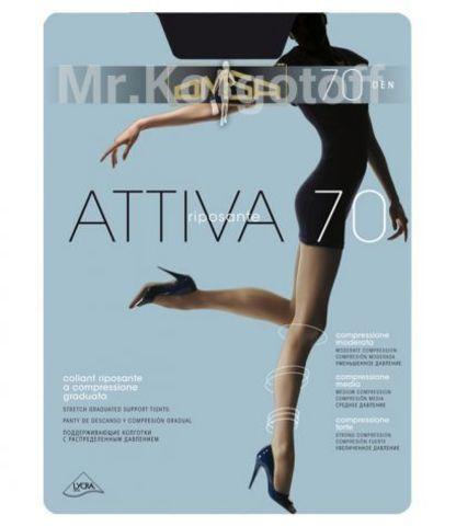 Колготки Omsa Attiva 70