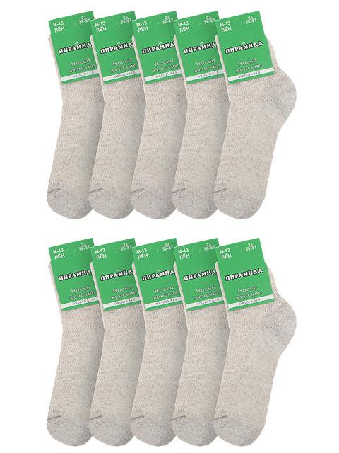 M13 носки женские, бежевые (10шт)