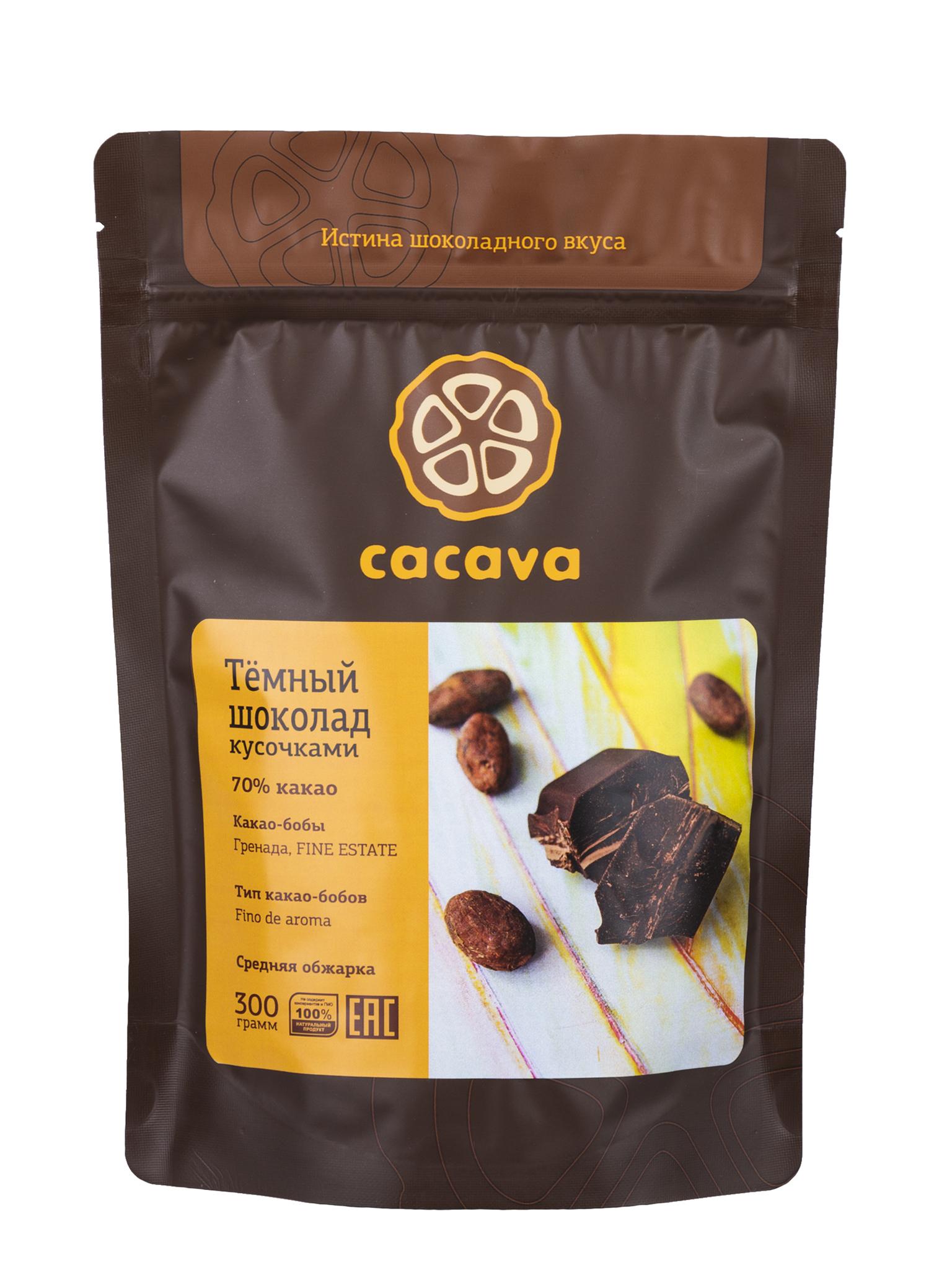 Тёмный шоколад 70 % какао (Гренада), упаковка 300 грамм