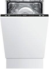 Встраиваемая посудомоечная машина 45см. GORENJE MGV5121