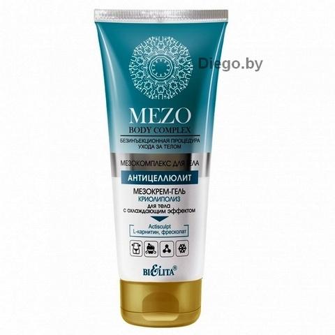 Мезокрем-гель Криолиполиз для тела с охлаждающим эффектом