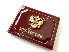 Обложка из натуральной гладкой кожи для удостоверения сотрудника МЧС РОССИИ
