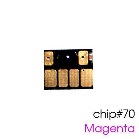 Чип пурпурный для картриджей (ПЗК/ДЗК) HP 70 Magenta для DesignJet Z2100, Z5200 (авто обнуляемый), независимый