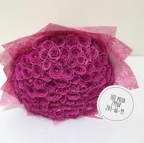 101 розовая роза 60 см #14412