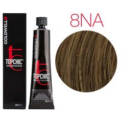 Goldwell Topchic 8NA (пепельный светло-русый натуральный) - Cтойкая крем краска