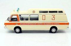 ZIL-118KA ambulance 1:43 DeAgostini Auto Legends USSR #245