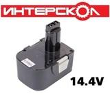 Аккумулятор для дрели ИНТЕРСКОЛ ДА-10/14,4М2 (2400 008); 14,4В 1,5 Ач  NiCd