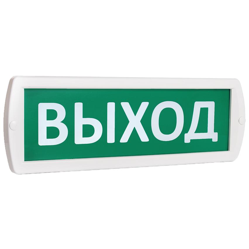 Световое табло «ВЫХОД» Топаз-220-РИП с аккумулятором