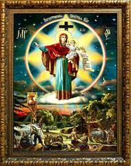Августовская икона Божьей Матери (Августово Явление Божией Матери на войне).