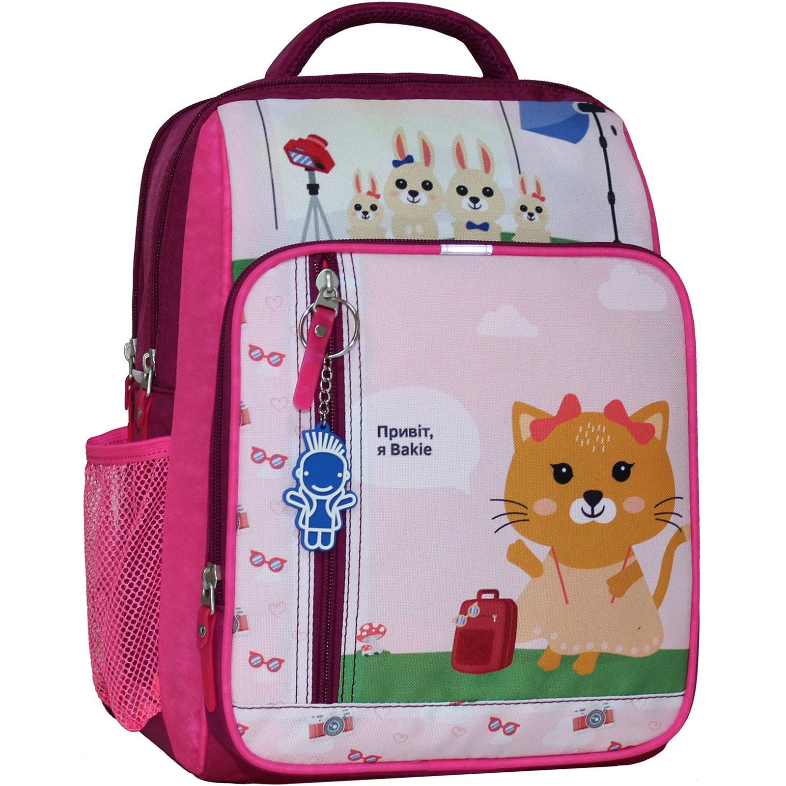 Школьные рюкзаки Рюкзак школьный Bagland Школьник 8 л. 143 малина 434 (00112702) IMG_4981_2434_.JPG