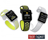 Часы Smart Watch IWO 5 Sport Band