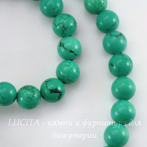 Бусина Бирюза (тониров, прессов), шарик, цвет - темная бирюза, 8 мм, нить