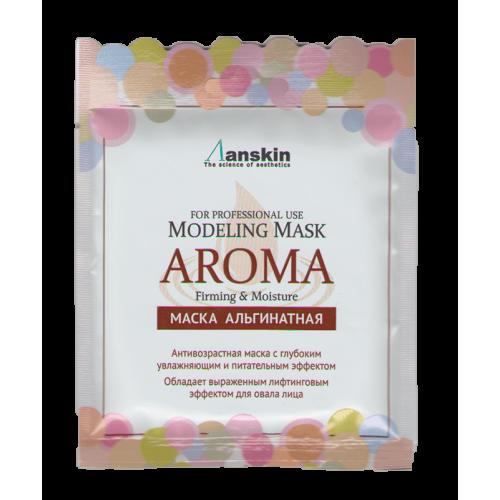 Anskin Original Маска альгинатная антивозрастная питательная (саше) 25гр Aroma Modeling Mask / Refill 25гр