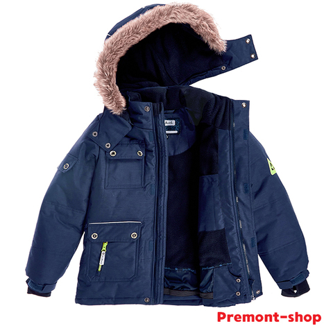 Костюм Premont Пик Логан WP92265 BLUE