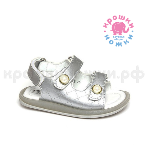 Туфли открытые серебро Сказка