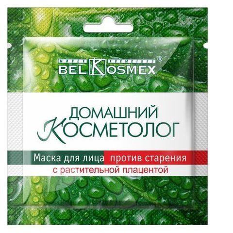 BelKosmex Домашний косметолог Маска для лица против старения с комплексом растительная плацента 26г
