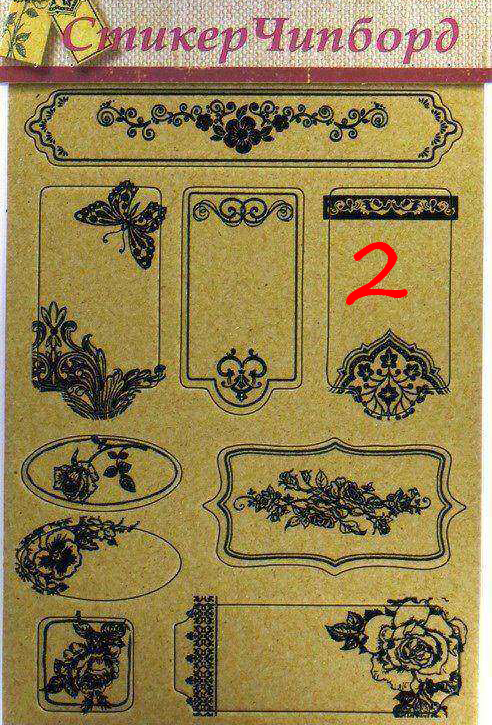 Набор картонных тегов с дизайном, 1 лист.