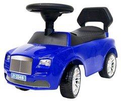 Rolls Royce JY-Z04B