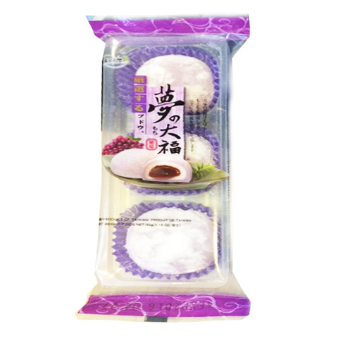 https://static-eu.insales.ru/images/products/1/942/59843502/moti_grape.jpg