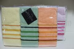 Набор салфеток для кухни TOWEL SET  ТАВЭЛ СЭТ  Maison Dor (Турция)