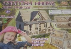 Кукольный Домик Country house с полным набором мебели