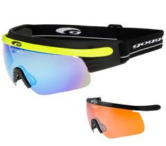 Комплект лыжные очки-маска Goggle Shima+ Yellow-Rainbow + Линза Orange