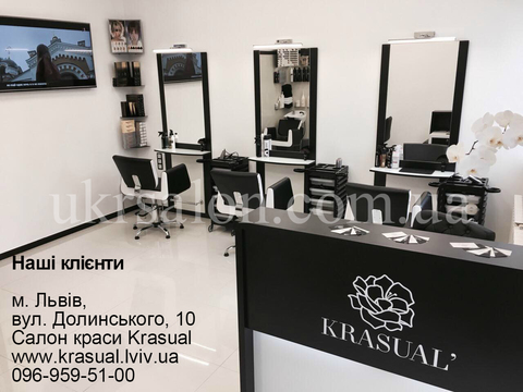 Фото 2 интерьера салона красоты Krasual