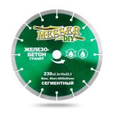 Алмазный сегментный диск MESSER-DIY диаметр 230 мм для резки железобетона и гранита
