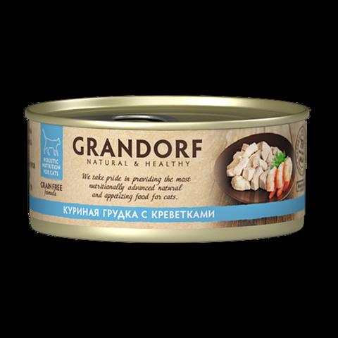Grandorf Chicken with Prawn in Broth Консервы для кошек Куриная грудка с креветками