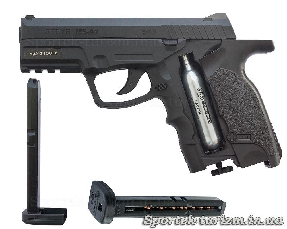 Пистолет пневматический ASG Steyr M9-A1 4,5мм черный, снаряженный и магазин с пульками