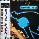 Paul McCartney / Give My Regards To Broad Street (LP)
