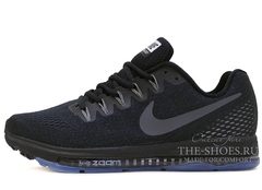 Кроссовки Мужские Nike Zoom All Out Low Black