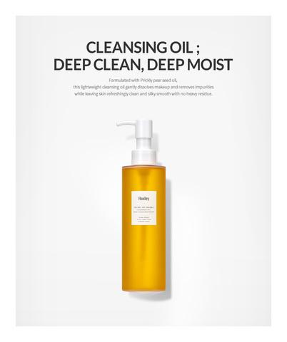 Гидрофильное масло на основе масла опунции, 200 мл / Huxley Secret of Sahara CLEANSING OIL ; DEEP CLEAN, DEEP MOIST