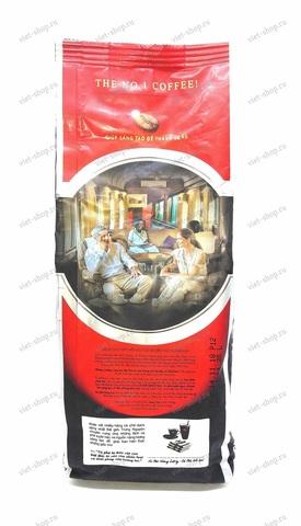 Вьетнамский молотый кофе Trung Nguyen Sang Tao №2, 340 гр.