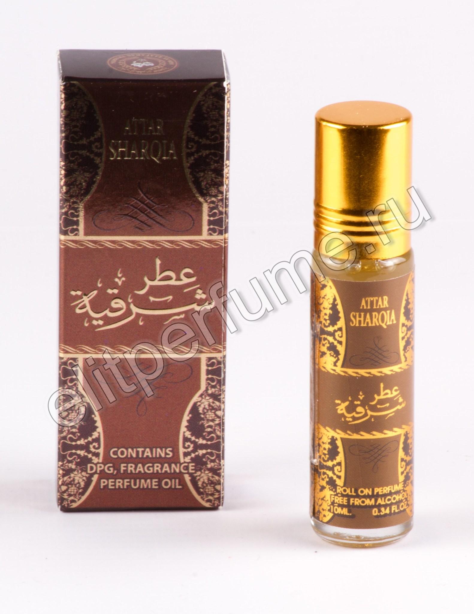 Attar Sharqia Атар Шаркия 10 мл арабские масляные духи от Ард Аль Заафаран Ard Al Zaafaran
