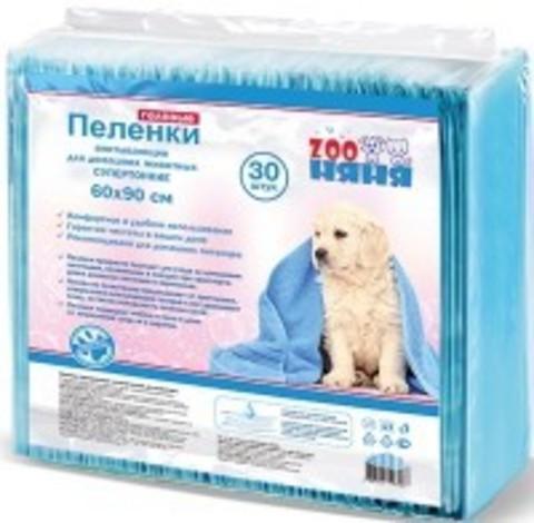Пеленки для собак впитывающие Зоо Няня Гелевые супертонкие 60х90 см 30 шт.