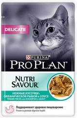 Пауч Purina Pro Plan DELICATE, для кошек с чувствительным пищеварением, с океанической рыбой
