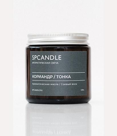 Свеча ароматическая в стекле Кориандр-Тонка, SPCandle