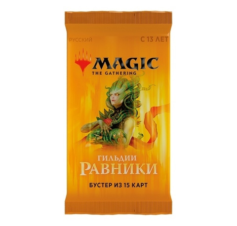 MTG: Guilds of Ravnica Booster RU