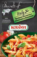 Приправа для пасты с томатами и базиликом KOTANYI, пакет 20г